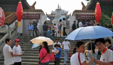 Население Китая и диалекты китайского языка