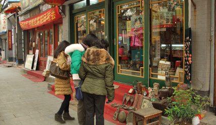 Инструкция по выживанию: как не пропасть в Китае?