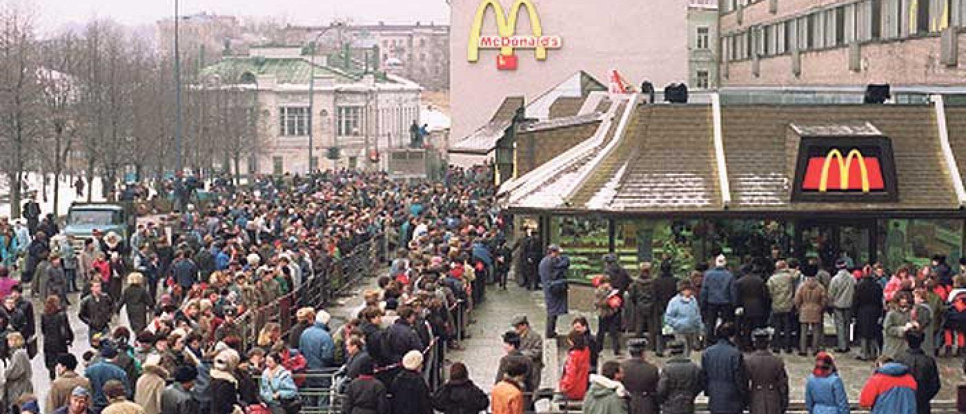 Первый Макдоналдс в Москве: вспоминая школьные годы