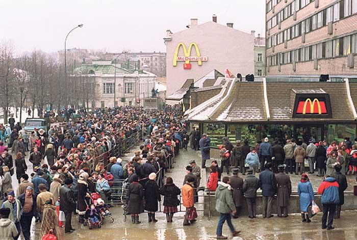 Макдоналдс на Пушкинской, 1990 год