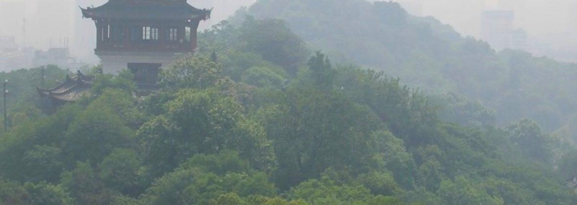 Социальная экология Китая