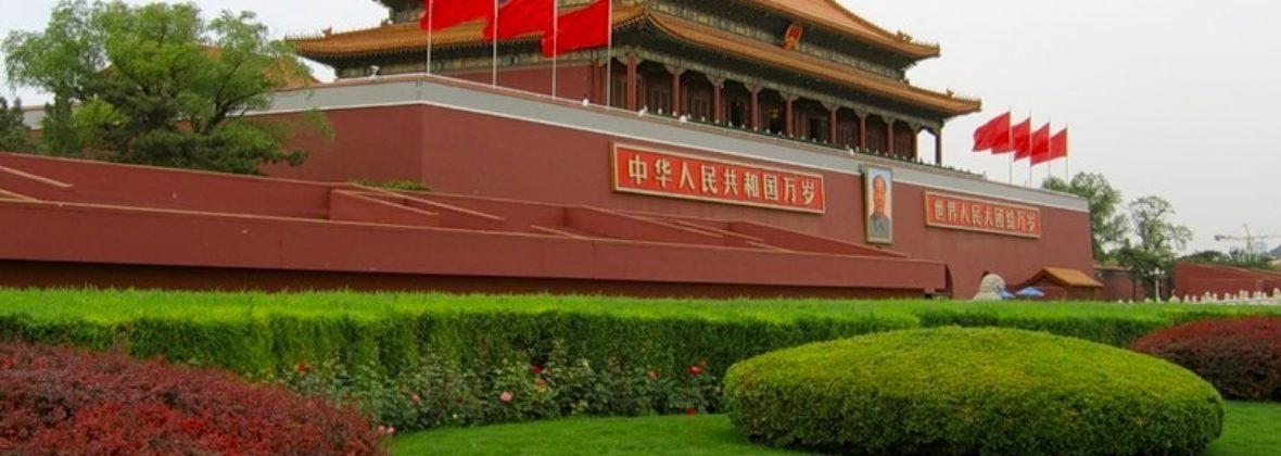 Названия Китая: Срединная земля, Поднебесная и другие