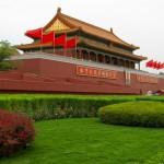 Названия и самоназвания Китая