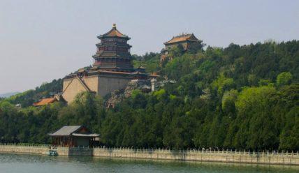 Острова бессмертных и идеи бессмертия в китайской культуре
