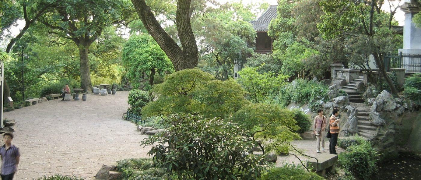 Общество резчиков печатей Силин и парк Гушань в Ханчжоу