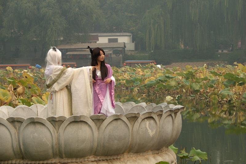 Парк пурпурного бамбука, Пекин