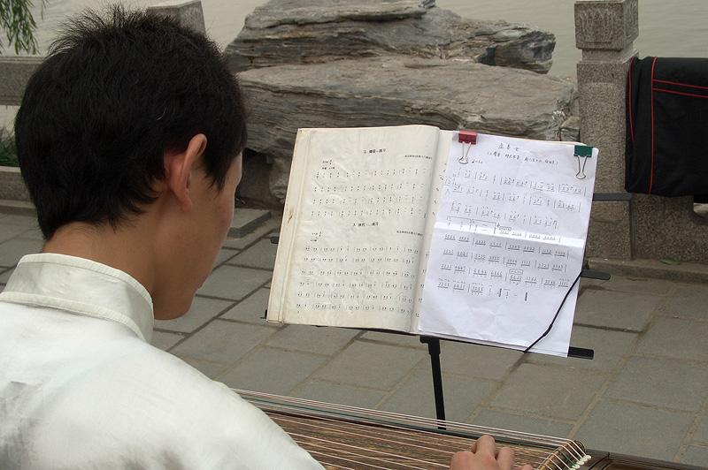 Китайские ноты