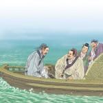 «Сделать зарубку на лодке, чтобы найти меч»