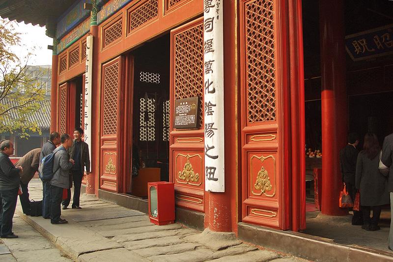 Павильон Дайюэдянь, храм Дунъюэ, Пекин