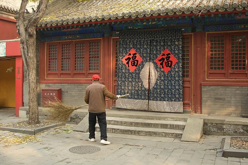 Храм Дунюэ, Пекин