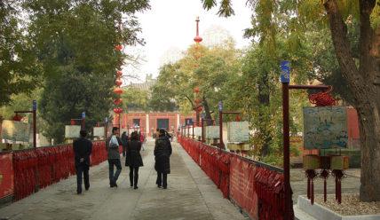 Даосский храм Восточного пика (Дунъюэ) в Пекине