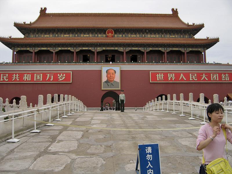 Ворота Тяньаньмэнь, Пекин, Китай