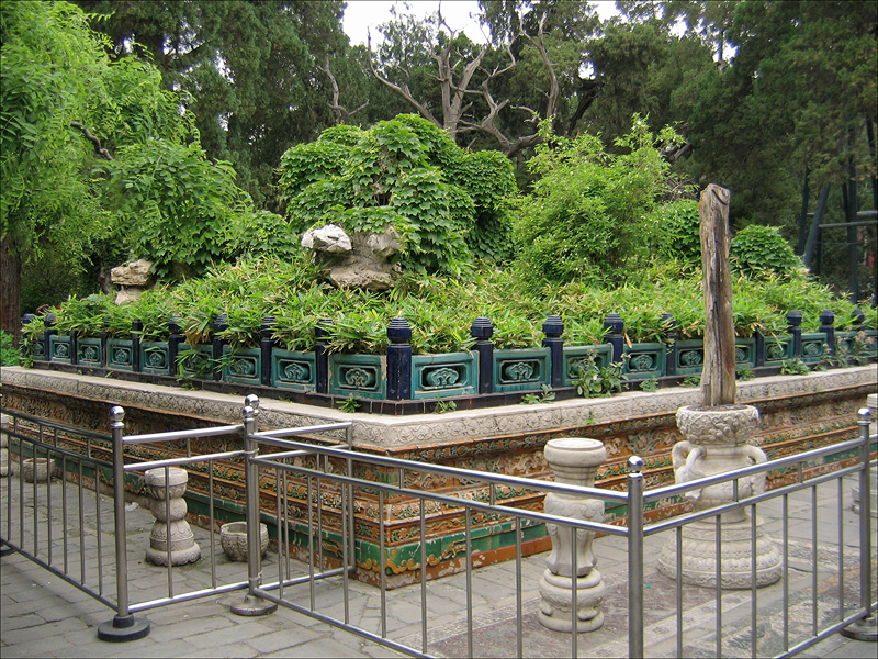 Императорский сад в Гугуне