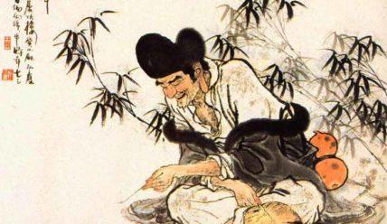 Живой Будда Цзи-гун