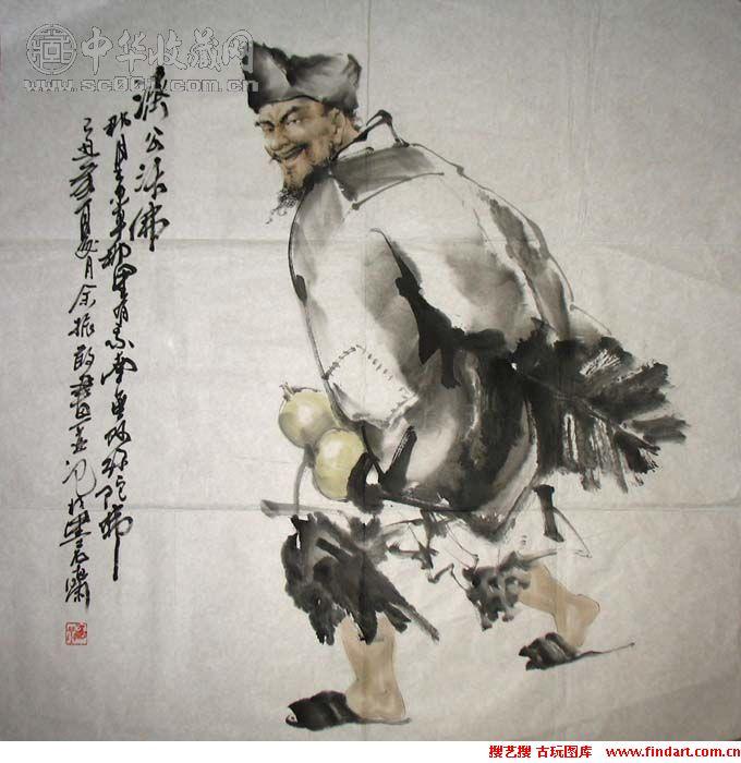 Jigong, Цзигун