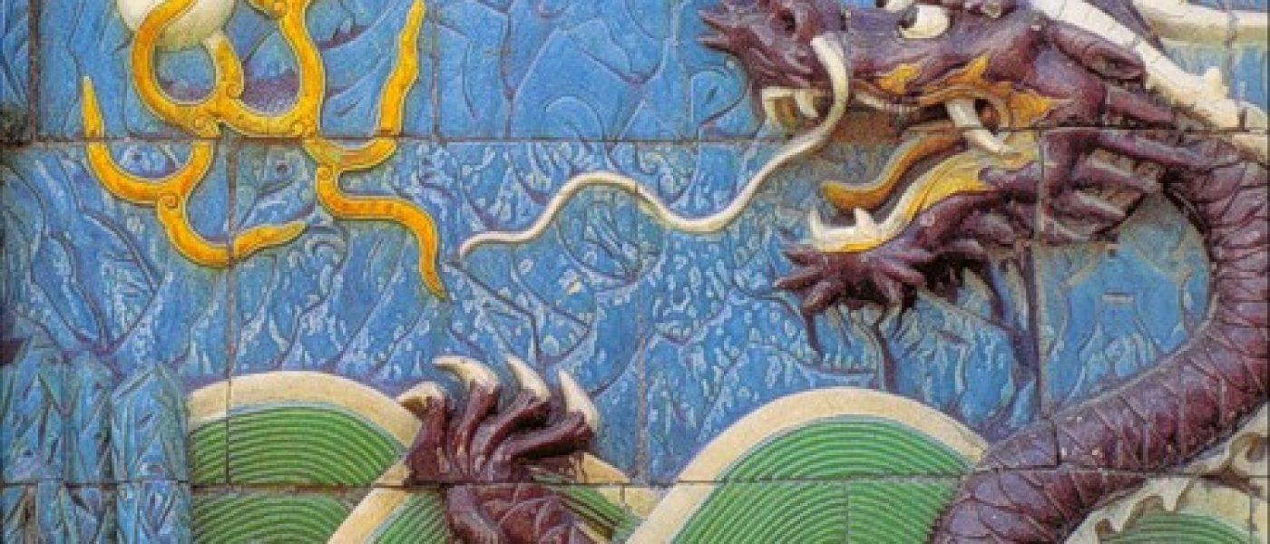 Описание китайских драконов