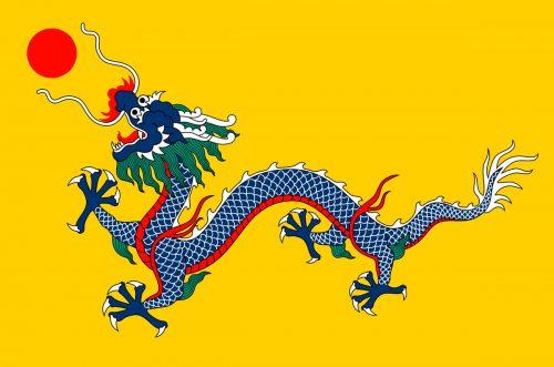 Флаг империи Цин с 1889 по 1912 год