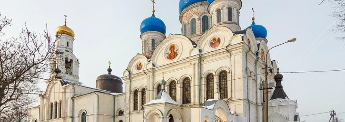Фотографии храма Николая Чудотворца в Рогачёво