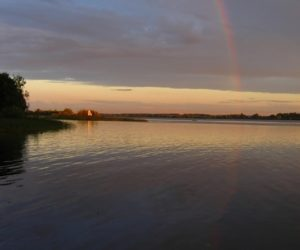 Радуга, Иваньковское водохранилище