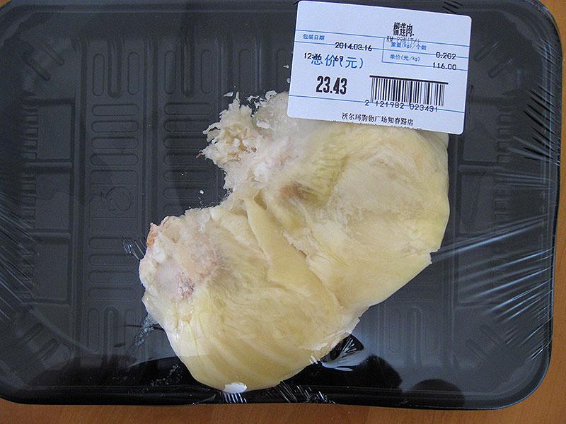 Упаковка дуриана