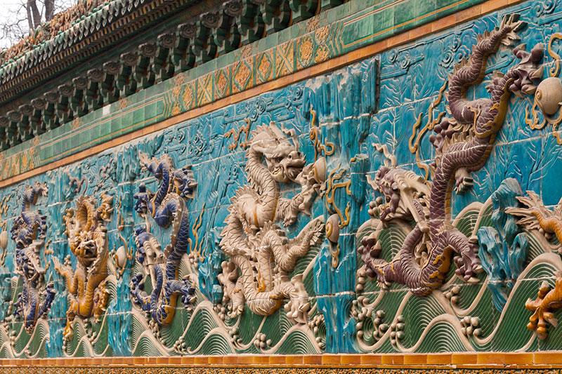 Фрагмент стены Девяти Драконов