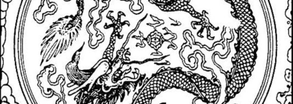 Виды китайских драконов