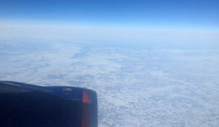 Перелет Москва-Пекин рейсом Аэрофлота