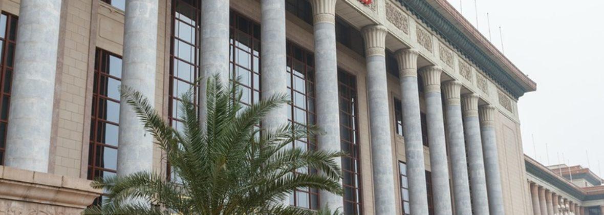 Дом Народных собраний (Жэньминь дахуэйтан) — святая святых китайской политики