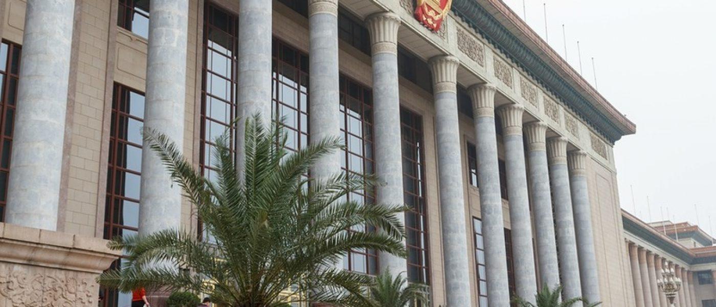 Святая святых китайской политики: Дом Народных собраний (Жэньминь дахуэйтан) в Пекине