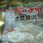 Как путешествовать по Китаю и делать покупки без знания китайского языка?