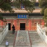 Храм Конфуция и Императорская Академия в Пекине
