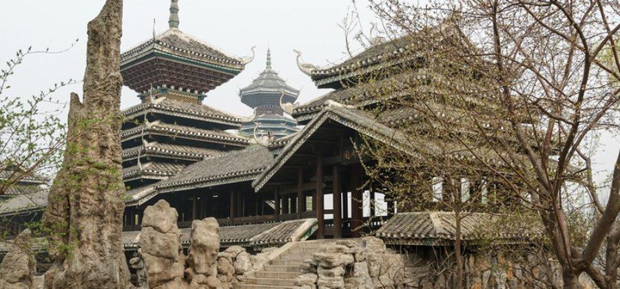 Парк-музей народов Китая в Пекине (Парк национальностей)