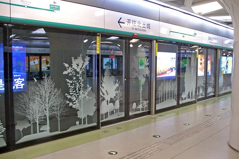 Китай, Пекин, метро