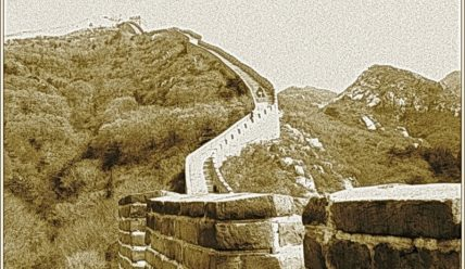 Великая китайская стена: история строительства и фотографии