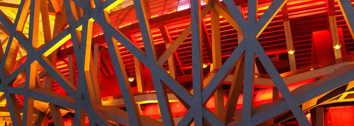 Олимпийский парк и Национальный олимпийский центр в Пекине