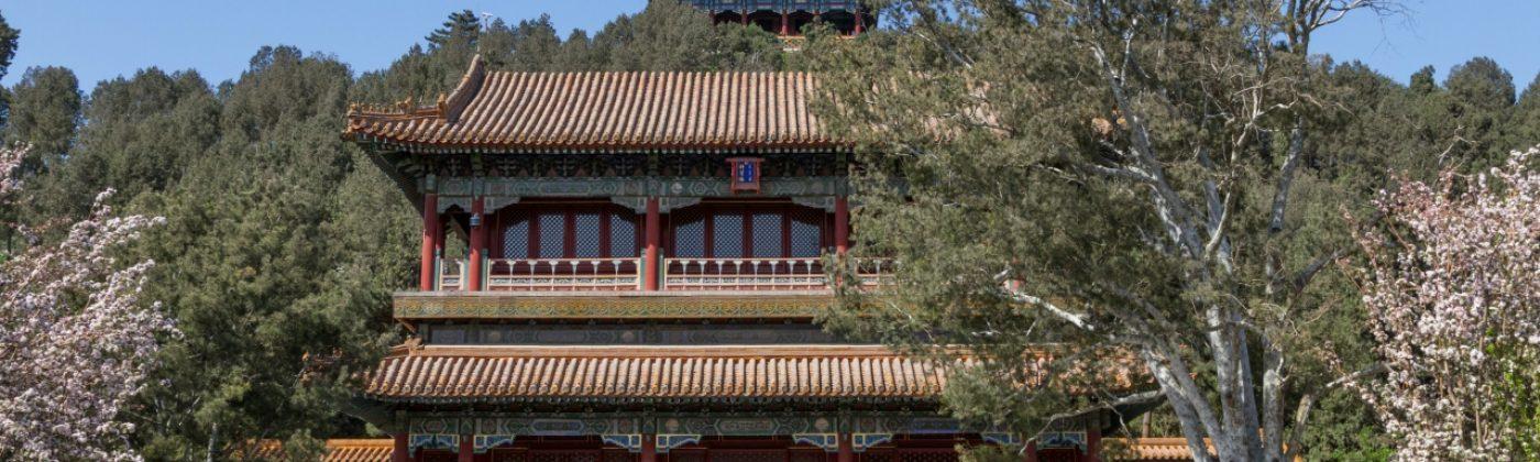 Парк Цзиншань: история, достопримечательности, фотографии
