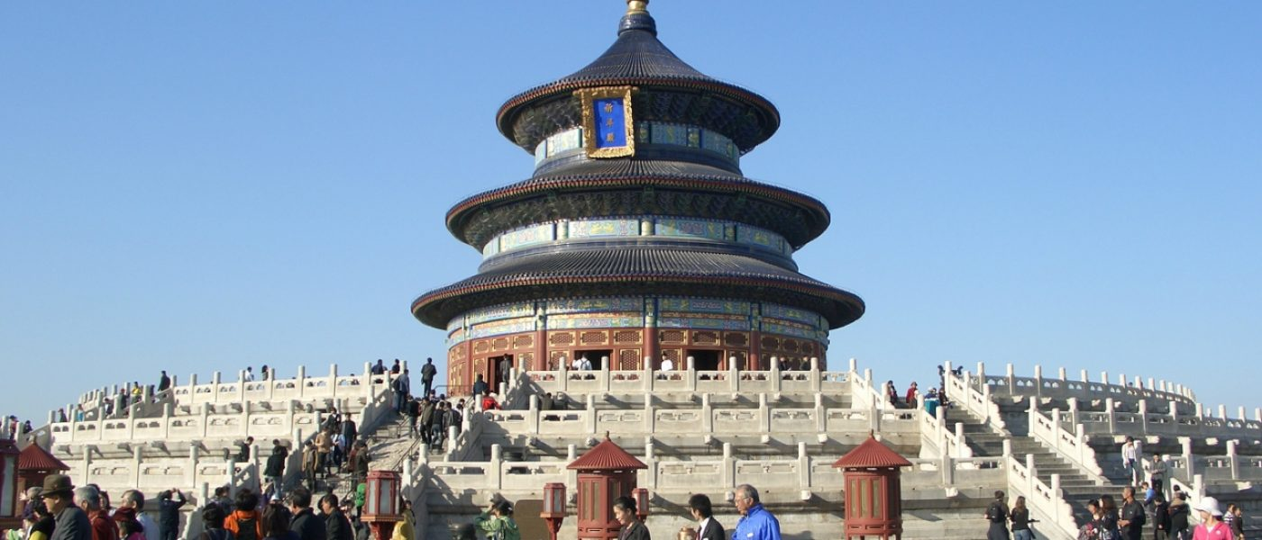 Храм Неба (Тяньтань) в Пекине