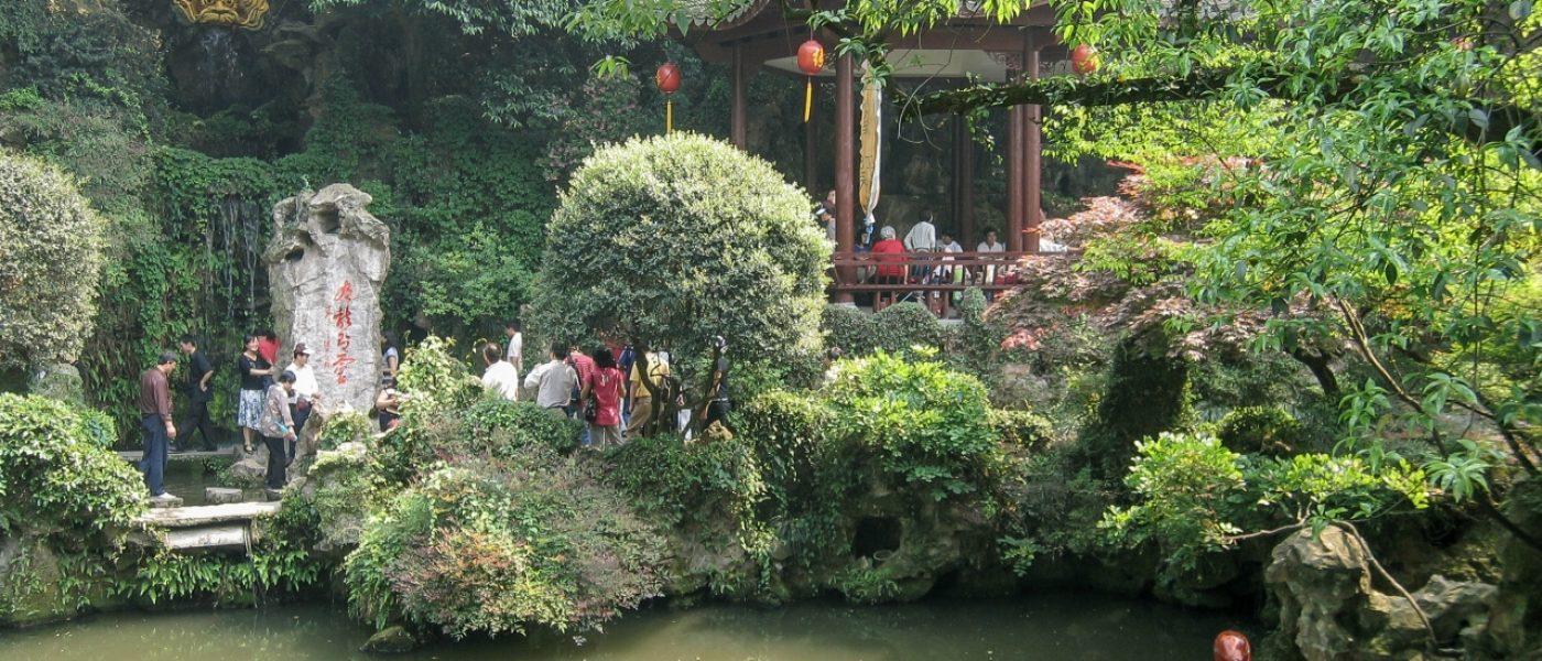 Хуанлундун (Пещера Желтого дракона) в Ханчжоу