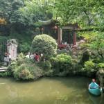 Хуанлундун — Пещера Желтого дракона
