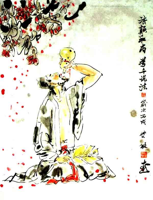 Монах Цзи-гун