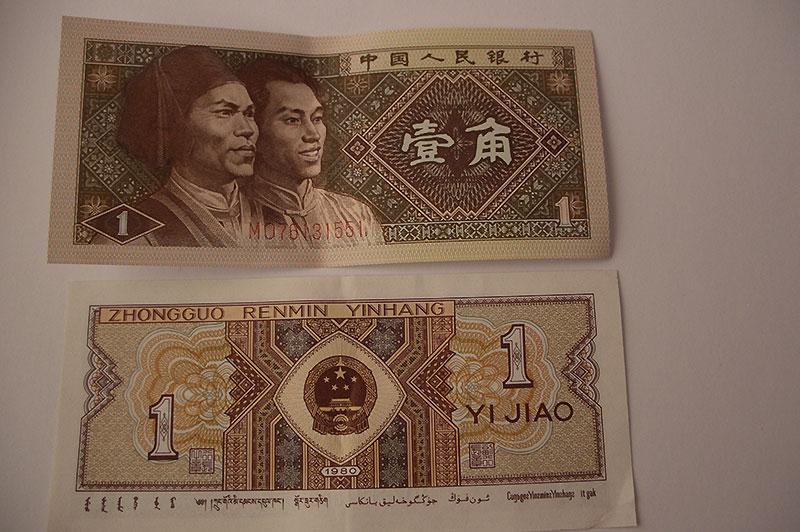деньги китайские фото