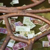 Китайские деньги и монеты, советы приезжающим