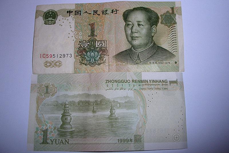 китайские деньги фото
