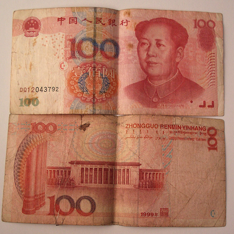 100 юаней в долларах forextrader pro скачать для mac