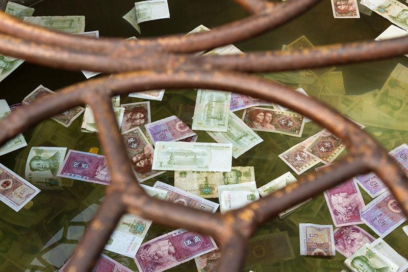 Китайские деньги, цзяо