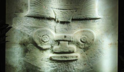 Музей провинции Чжэцзян в Ханчжоу