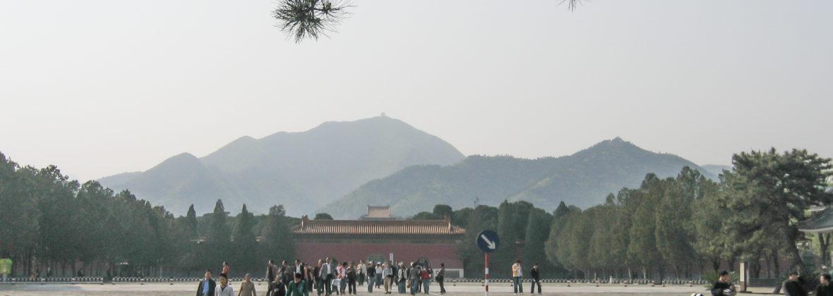 Гробницы императоров династии Мин, посещение гробницы Динлин