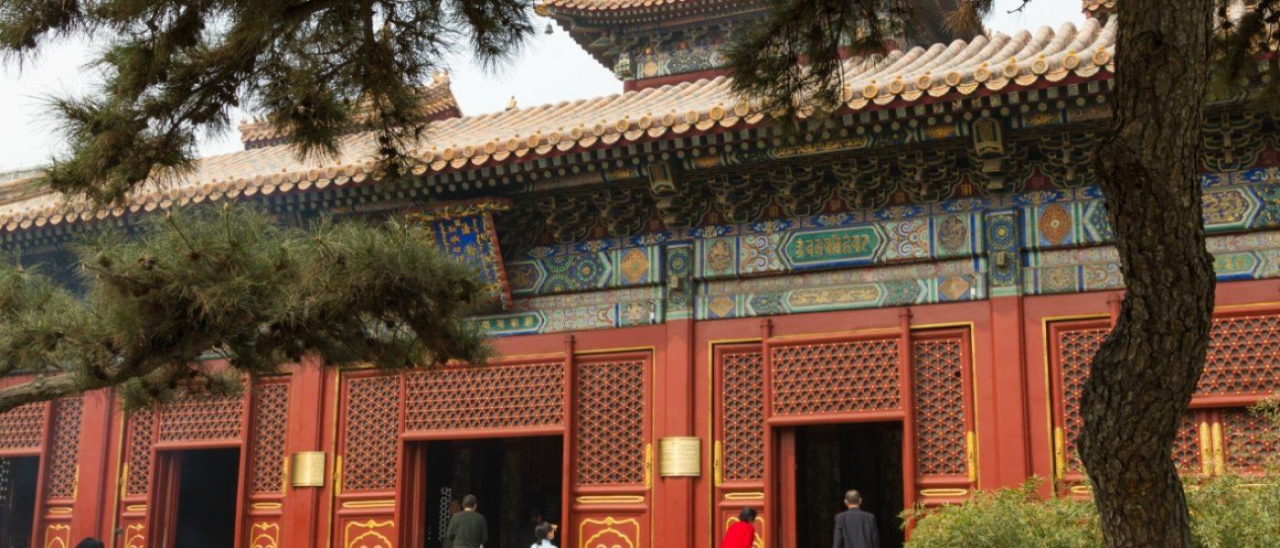 Ламаистский монастырь Юнхэгун в Пекине