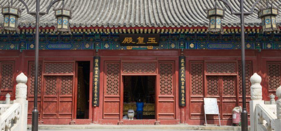 Даосский храм Белых облаков (Байюньгуань) в Пекине