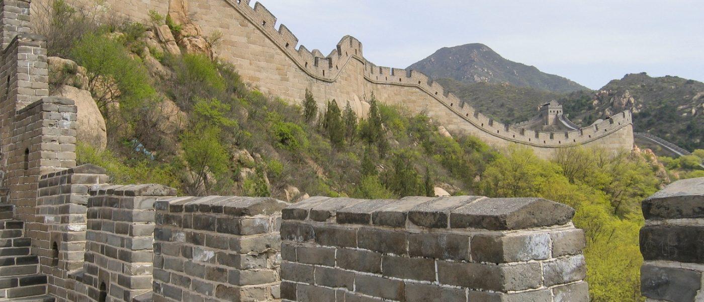 Великая китайская стена: участки Бадалин и Цзюйюнгуань
